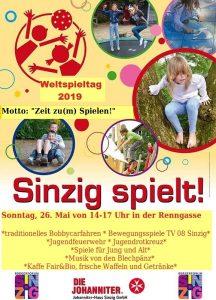 Weltspieltag 2019 @ Sinzig | Sinzig | Rheinland-Pfalz | Deutschland
